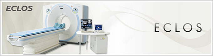 新上三川病院CTスキャナーのご紹介16列マルチスライスCTスキャナー